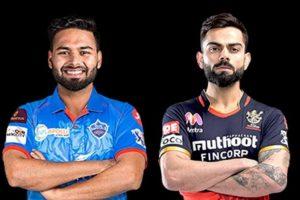Royal Challengers Bangalore v Delhi Capitals 2021
